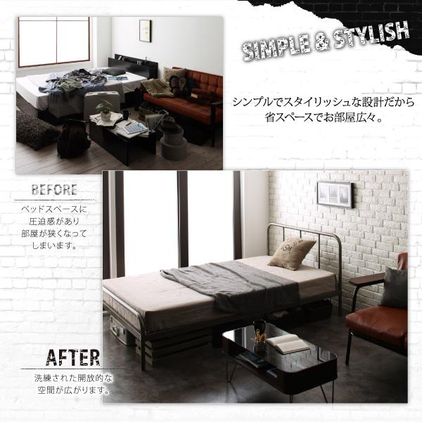 シンプルでスタイリッシュ設計だから省スペースでお部屋広々
