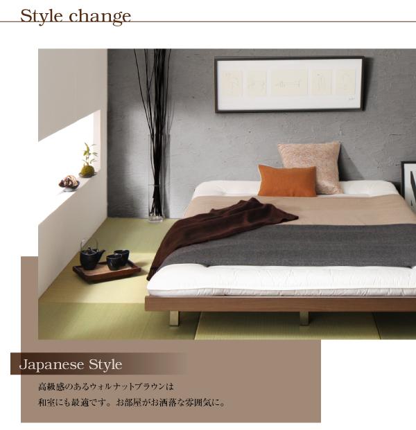 日本スタイル