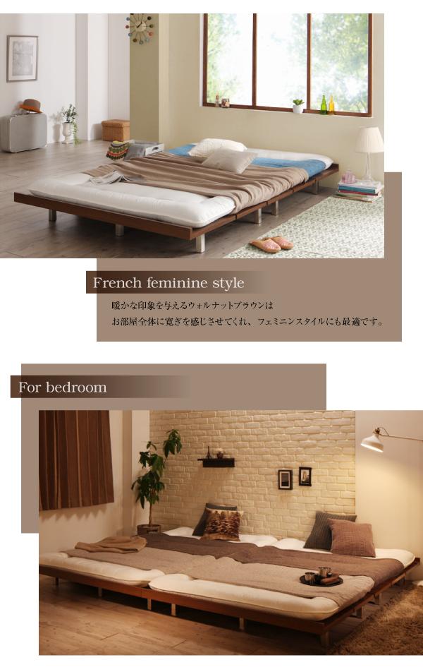 寝室のスタイル