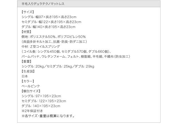 デザインベッド【Wind Chester】ウィンドチェスター