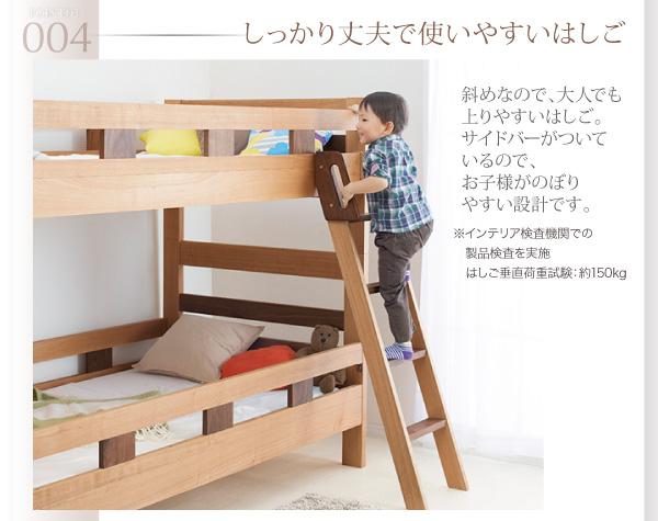 しっかり丈夫で使いやすいはしご