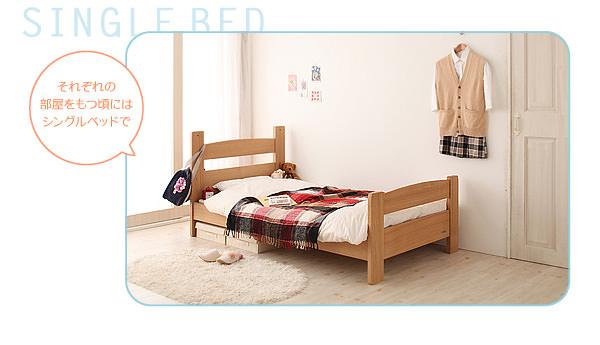 シングルベッド画像