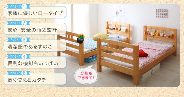ロータイプ収納式3段ベッド【triperro】トリペロの特徴