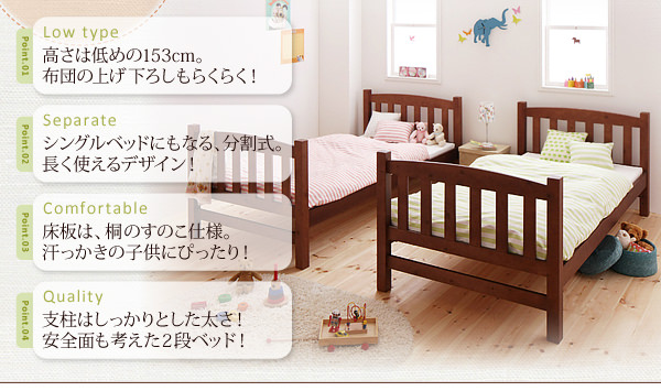 シングルベッドとしても利用可能
