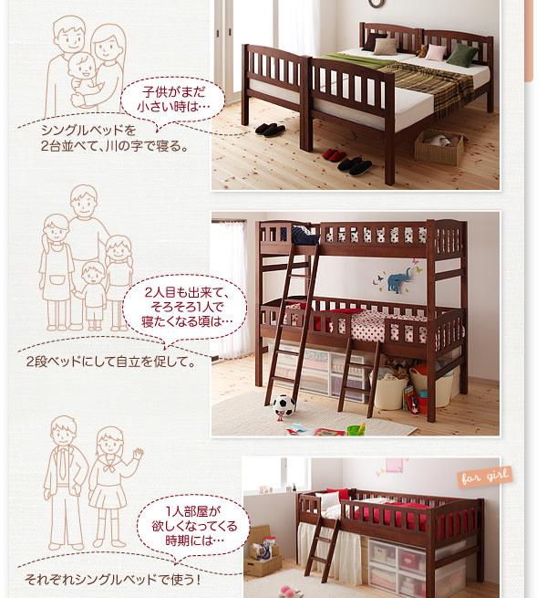 シングルベッドを2台並べて使用可能