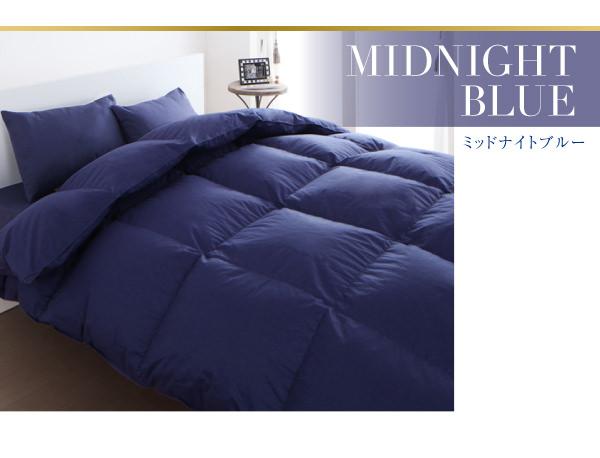 カラー:ミッドナイトブルー