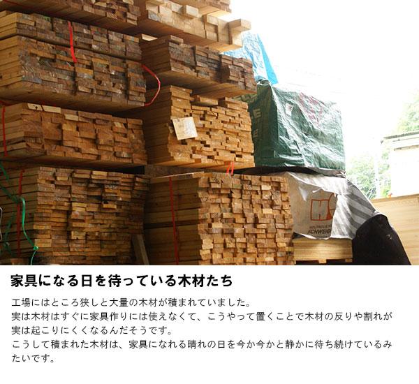 家具になる日を待っている木材たち