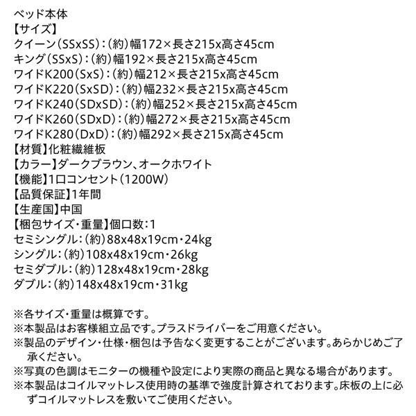ファミリーベッド【ALBOL】アルボル詳細