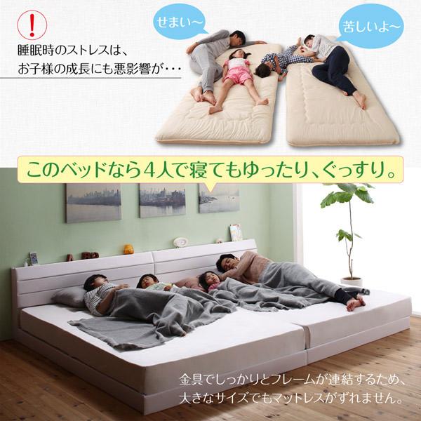 4人寝てもゆったり