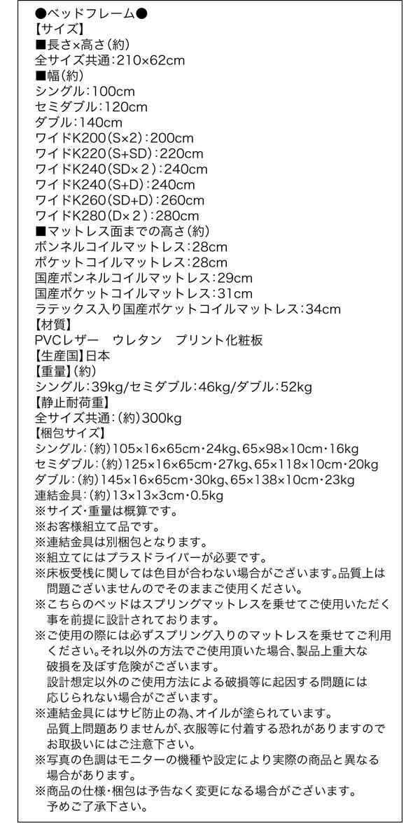 ファミリーベッド【Familiena】ファミリーナ詳細