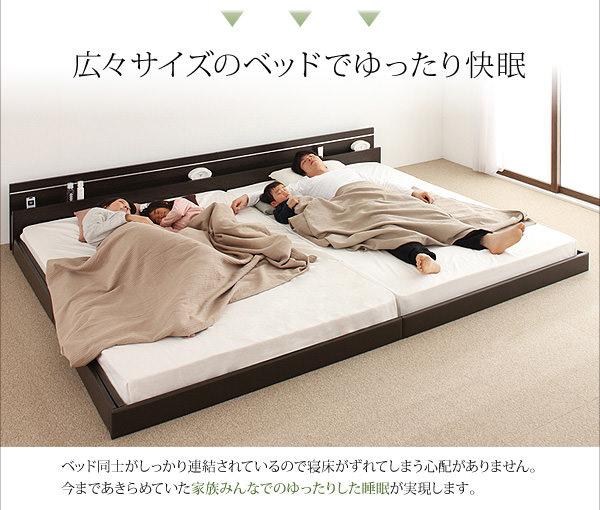 広々ベッドでゆったり快眠