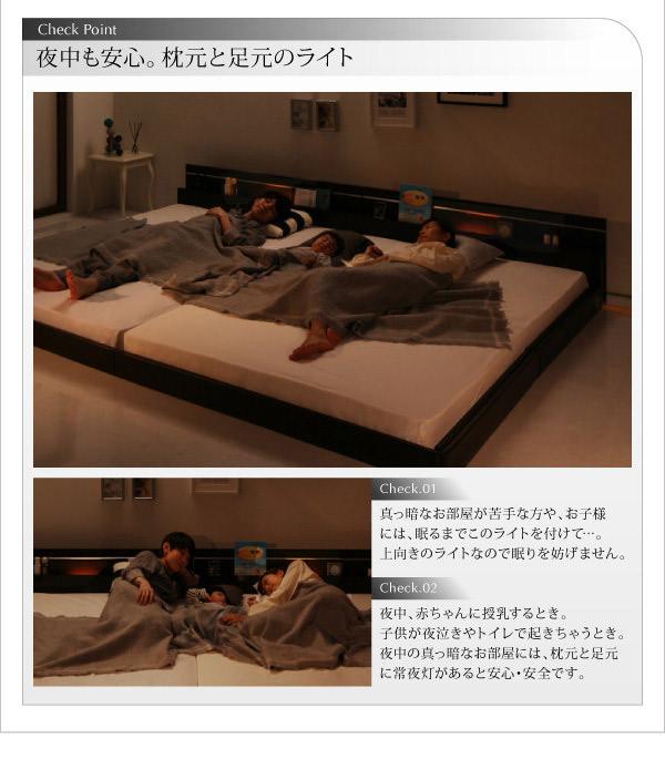 夜中も安心の枕元のライト