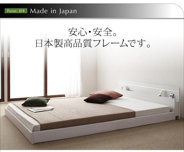 日本製高品質フレーム