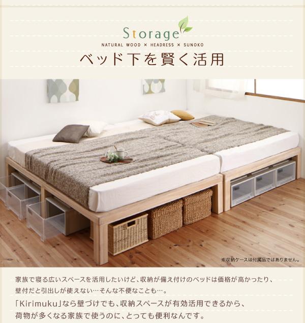 ベッド下を賢く活用