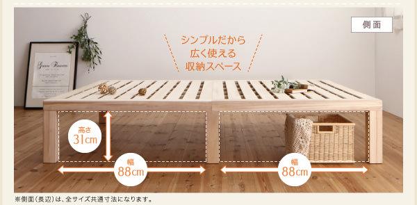 シンプルで広く使える収納スペース