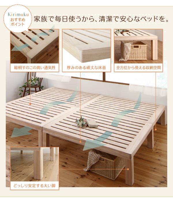 清潔で安心なすのこベッド