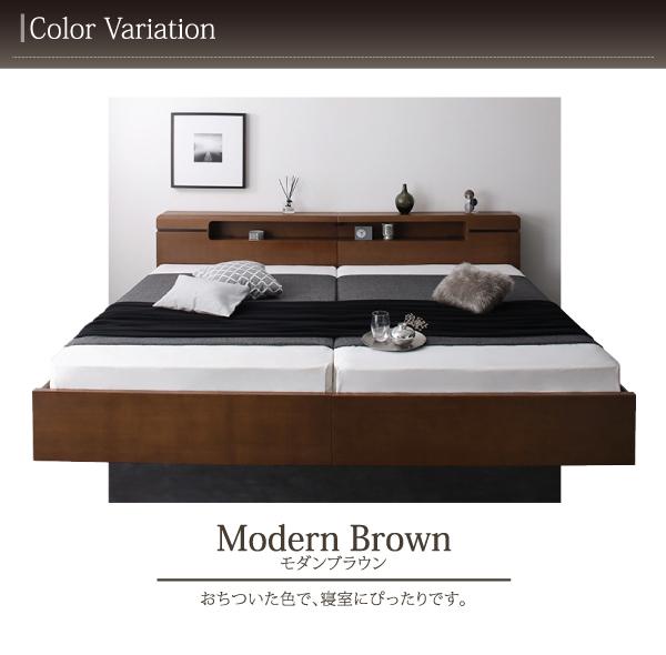 カラー:モダンブラウン