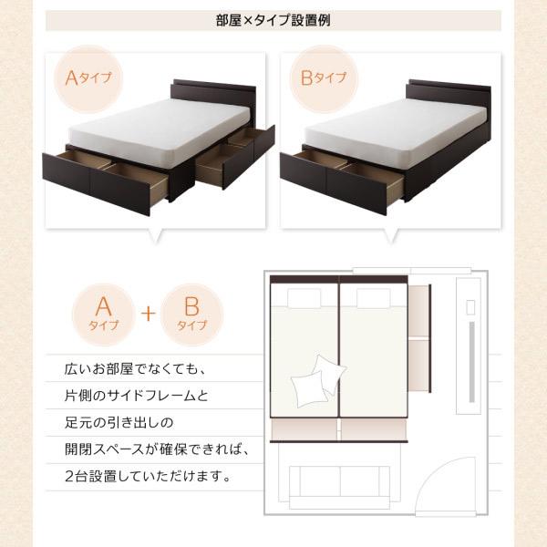 お部屋×設置例