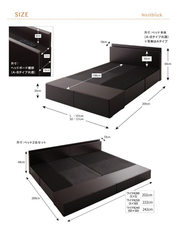 ベッド引き出しサイズ