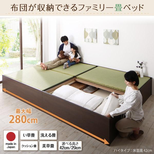 布団が収納できる畳連結ベッド