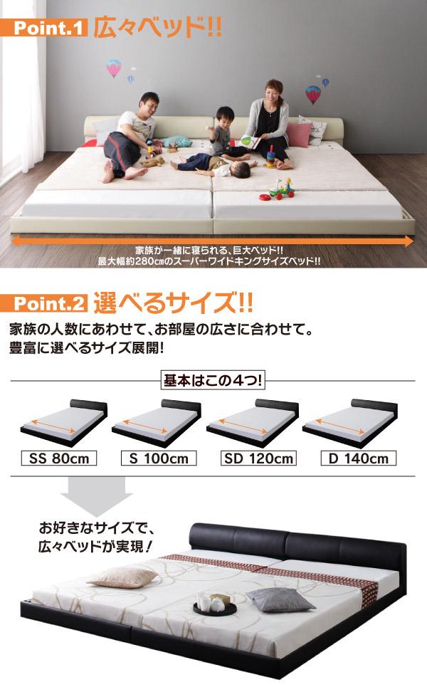 広々ベッド、選べるサイズ