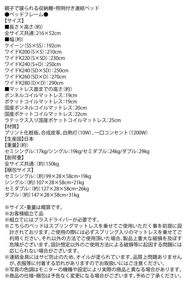 連結式ファミリーベッド【JointFamily】ジョイント・ファミリー ベッドフレームのみ クイーン(SS×2)
