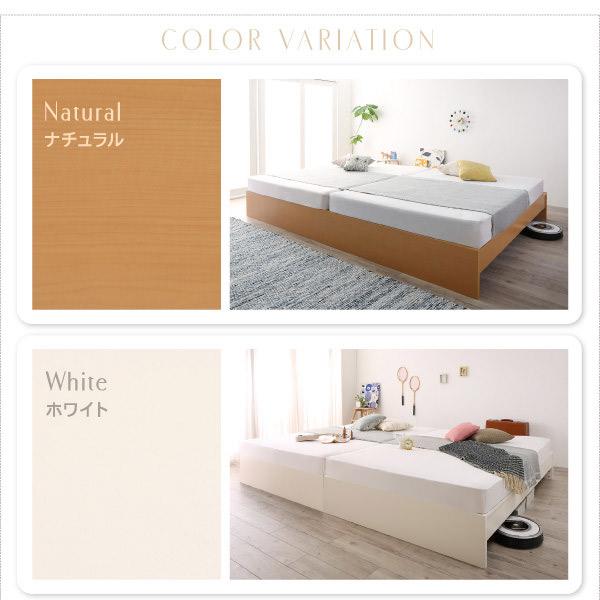Natural ナチュラル White ホワイト
