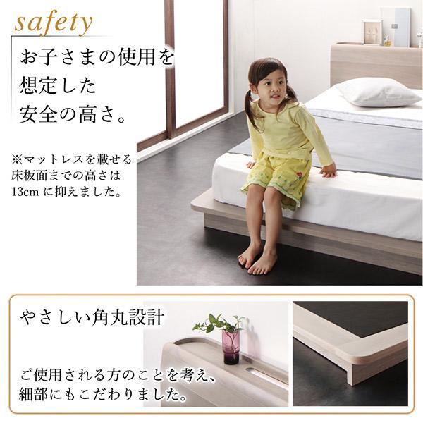 お子様の使用を想定した安全の高さ。