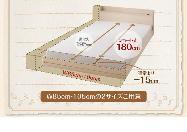 W85cm、W105の2サイズ