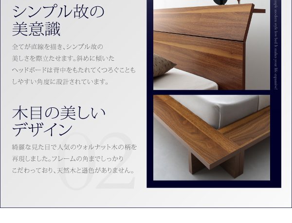 木目の美しいデザイン