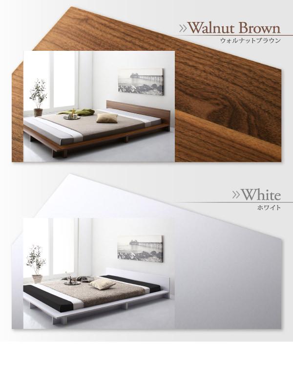 カラー:ウォルナットブラウン・ホワイト