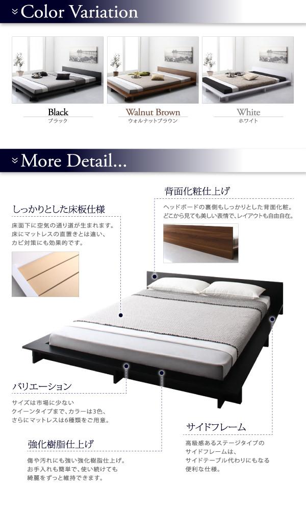 フロアローステージベッド【Gunther】ギュンター特徴