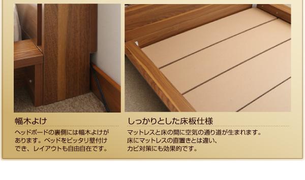 幅木よけと丈夫な床板