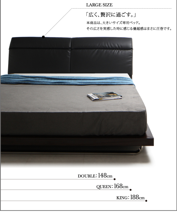 大きいサイズ専用ベッド