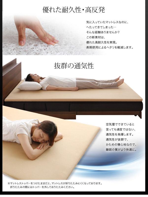 優れた耐久性・高反発