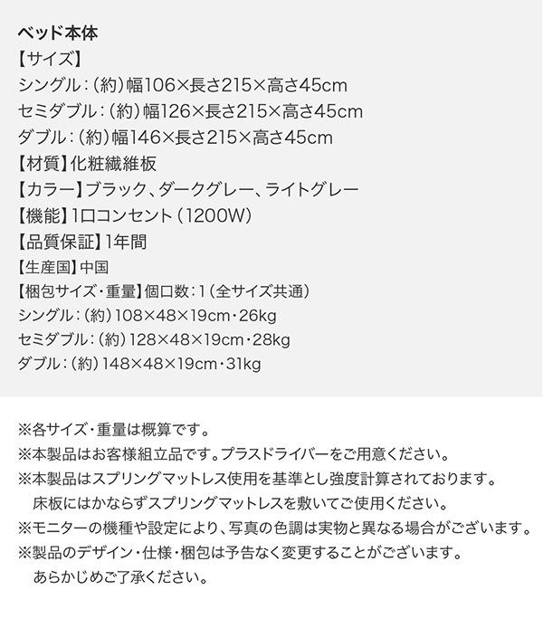 フロアベッド【Skyline】スカイライン詳細