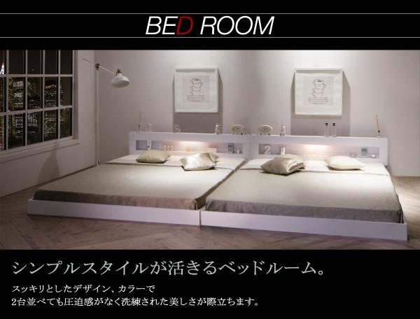 シンプルなベッドルーム