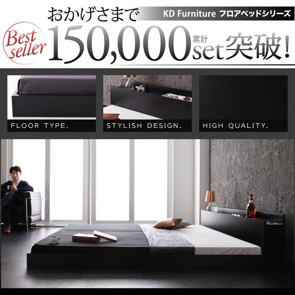 販売台数150,000台突破