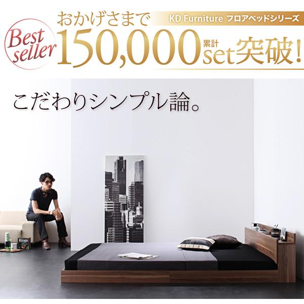 150,000セット販売