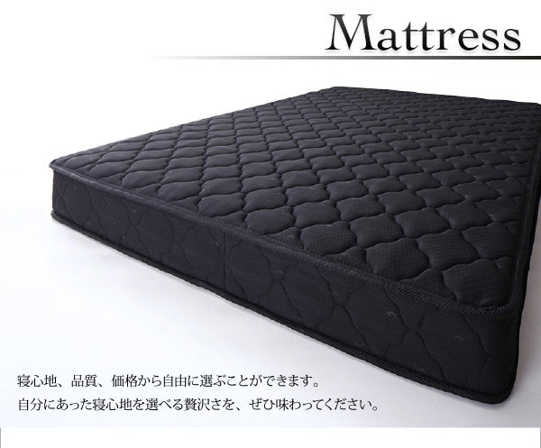 マットレスの品質にも自信があります。