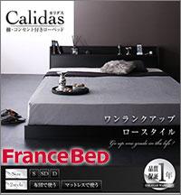 ローベッド【Calidas】カリダス