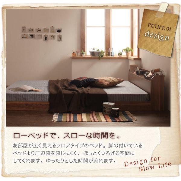お部屋が広く見えるロータイプベッド