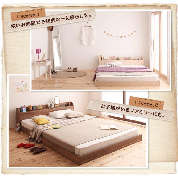 狭いお部屋でも快適な一人暮らしを。
