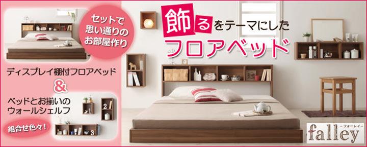跳ね上げ式収納付きベッド【Grand L