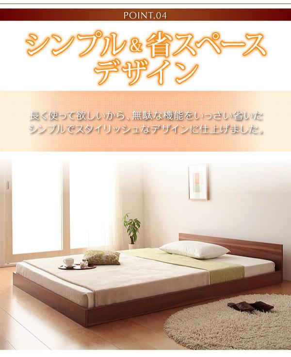 シンプル&省スペースデザイン