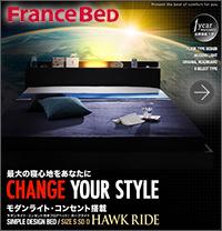 フロアベッド【Hawk ride】ホークライド