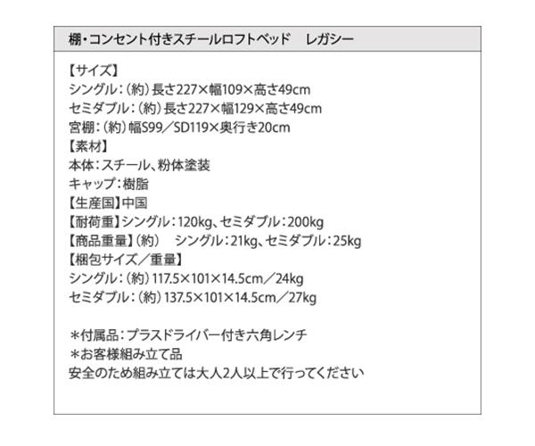 フロアベッド【Legacy】レガシー詳細