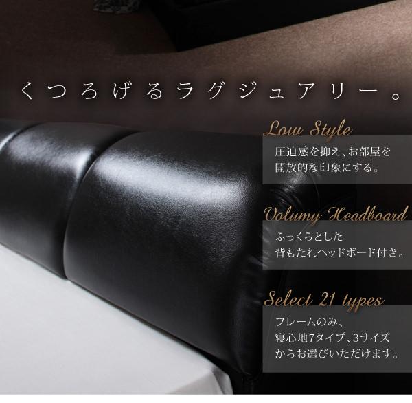 レザー仕様 フロアベッド【MAD】マッド特徴
