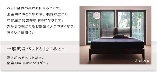 一般的なベッドの場合、