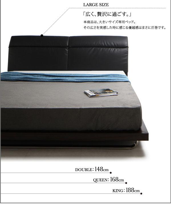 大型サイズ専用ベッド